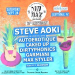 dimmak_arizona_fulllineup_800px